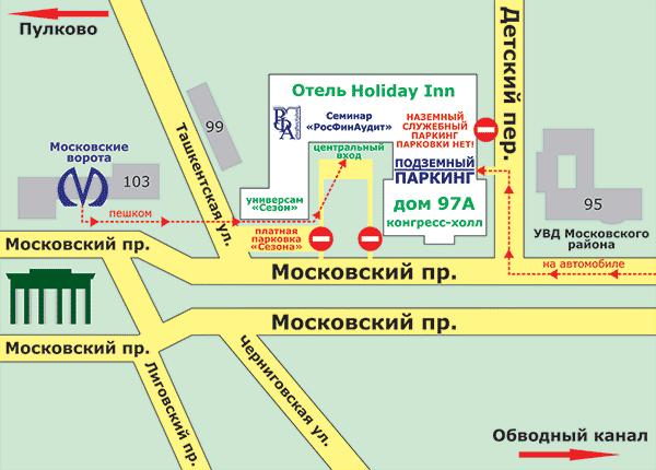 Plan_gorod