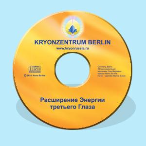 диск2 для сайта