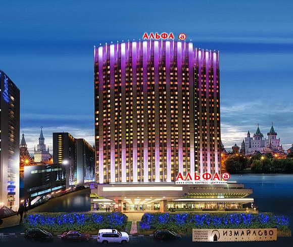 hotel_alfa2